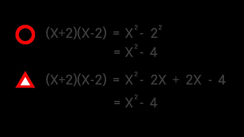 ロジカルな算数の例