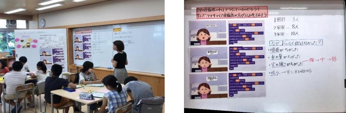 家庭科でのプログラミング教育
